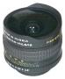 Zenitar 16mm - Nikon